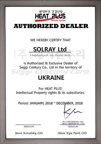 Диплом ифоциального диллера Seggi Century в Украине (фото)